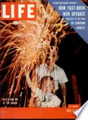 4 تموز (يوليو) 1955