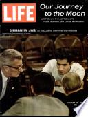 17 كانون الثاني (يناير) 1969
