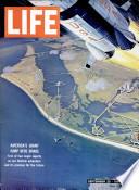 25 أيلول (سبتمبر) 1964