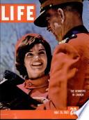 26 أيار (مايو) 1961