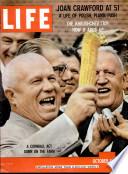 5 تشرين الأول (أكتوبر) 1959