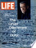 7 شباط (فبراير) 1969