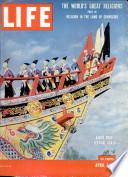 4 نيسان (إبريل) 1955