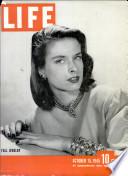 15 تشرين الأول (أكتوبر) 1945