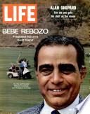 31 تموز (يوليو) 1970