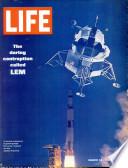 14 آذار (مارس) 1969