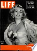 15 تشرين الأول (أكتوبر) 1951