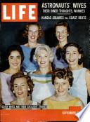 21 أيلول (سبتمبر) 1959