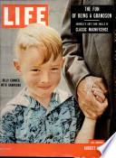 29 آب (أغسطس) 1955