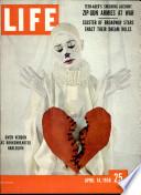 14 نيسان (إبريل) 1958