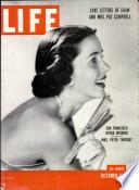 6 تشرين الأول (أكتوبر) 1952