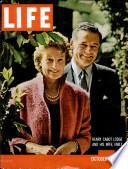 17 تشرين الأول (أكتوبر) 1960