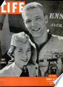 19 آذار (مارس) 1951