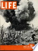 9 نيسان (إبريل) 1945