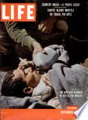 19 تشرين الثاني (نوفمبر) 1956