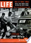 26 أيار (مايو) 1958