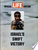 حزيران (يونيو) 1967