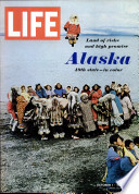 1 تشرين الأول (أكتوبر) 1965