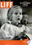 26 آذار (مارس) 1951
