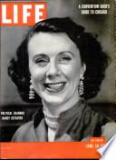 30 حزيران (يونيو) 1952