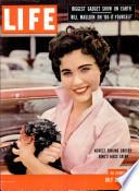 25 تموز (يوليو) 1955