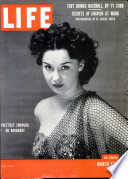 17 آذار (مارس) 1952