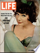 21 حزيران (يونيو) 1963