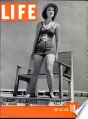 29 تموز (يوليو) 1940