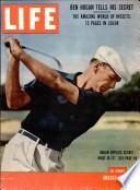 8 آب (أغسطس) 1955